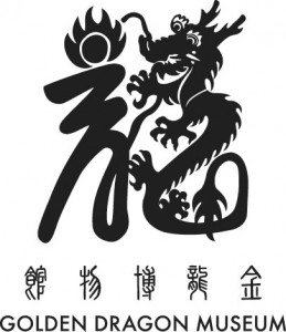Golden Dragon Museum Logo BW